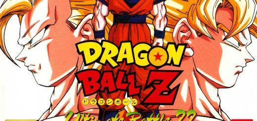 dbz-cover