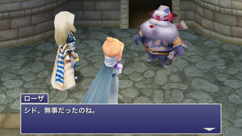 Final Fantasy IV arrive sur iPhone et Android (version DS)